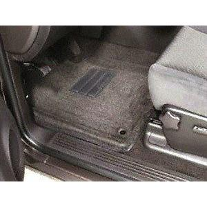 Heavy Duty Lund Custom Fit Catch All Floor Mat All Season 609661