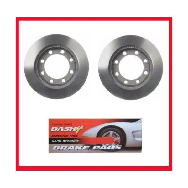 95-96 F250 3800Lb Frt Axle 4X4 Only (2) 5445 Brake Rotors & MD655 Pads