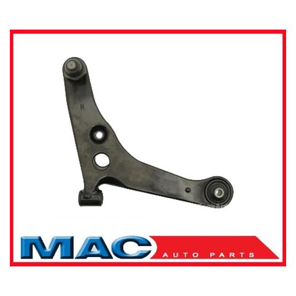 2002-2006 Lancer P/S Front Lower Control Arm & Ball Joint