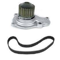 USM US7156 & TB265 Timing Belt REF T265 120-4220 Engine Water Pump