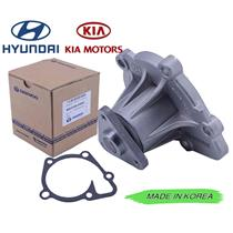NEW Tucson Forte Koup Water Pump Assembly 25100-25002