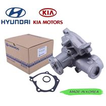 *NEW* Fits Hyundai Kia Optima Sonata Santa Fe Water Pump Assembly 25100-38000