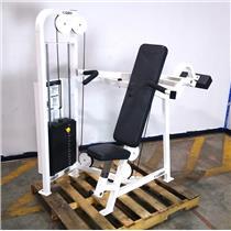 Cybex 480591 Pro Club Line Overhead Press Exercise Machine WORK GREAT