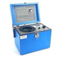 Bio-Tek Instruments UW-3 Ultrasound Watt Analyzer- ONLY FOR PARTS