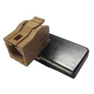 *NEW* GM Chevy Buick Bluetooth Antenna Wireless Communicate Interface 15938939