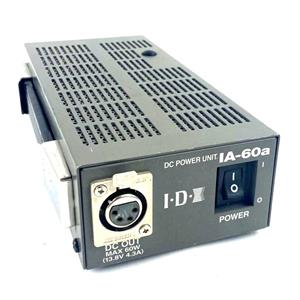 I.D. IA-60A  Power Supply- Tested & Working