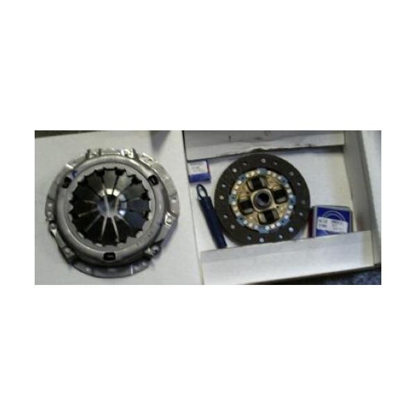 1997-1999 Nissan Altima  OEM /New Clutch Kit