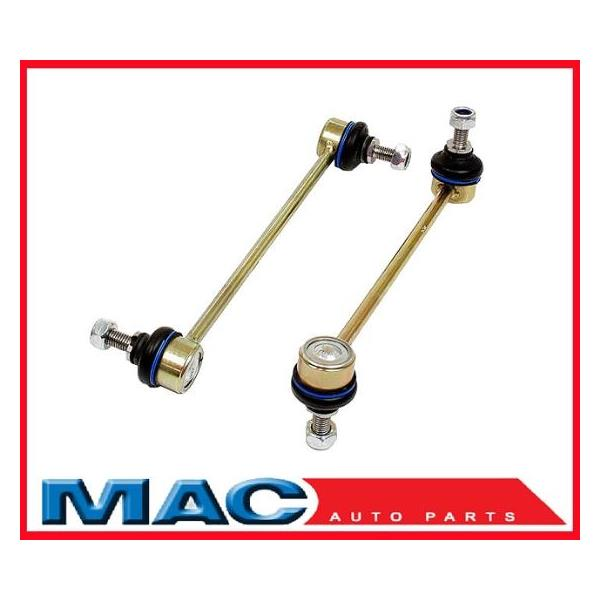 1986-1994 BMW E32 Front Stabilizer Sway Bar Links