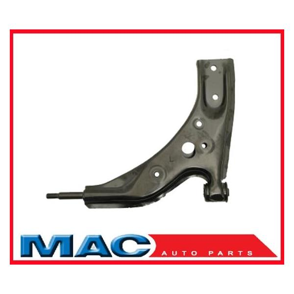 1990-1995 Mazda Protege  D/S Lower Control Arm & Ball Joint